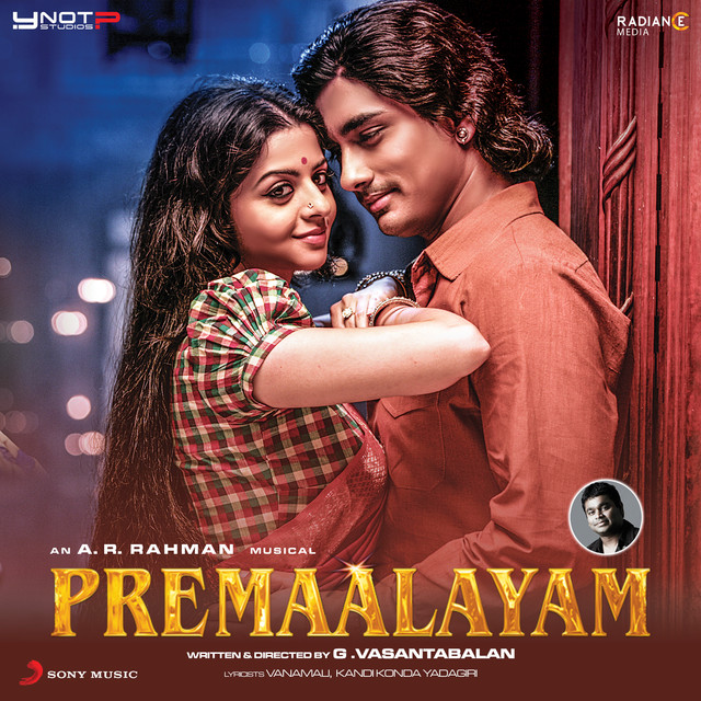 Premaalayam (Original Motion Picture Soundtrack)