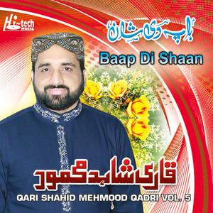 Baap Di Shaan, Vol. 5 - Islamic Naats Albümü