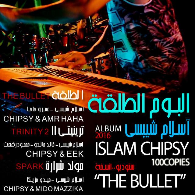 Islam Chipsy