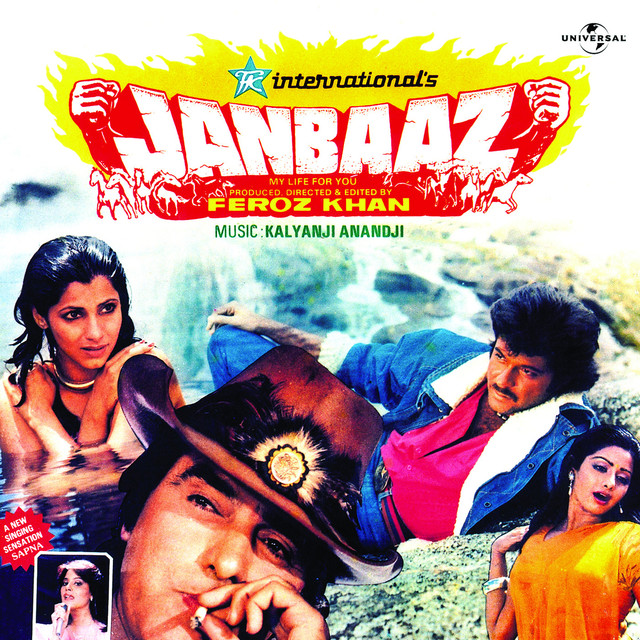 Ohh Jane Jana Mp3 Song New: Jab Jab Teri Surat Dekhun (Jane Jana)