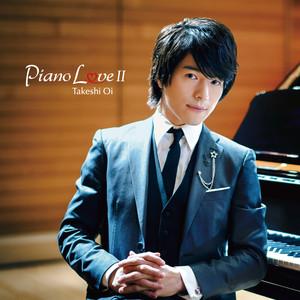 Piano LoveⅡ album