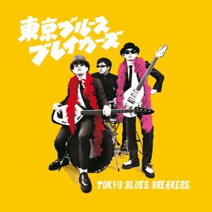 Tokyo Blues Breakers – Tokyo Blues Breakers (2019) Download