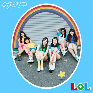 GFRIEND The 1st Album 'LOL' - 여자친구