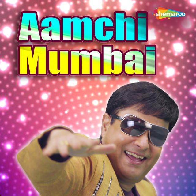 businessman aamchi mumbai song