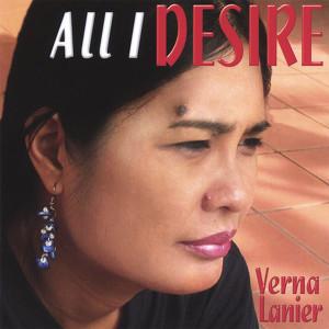 Verna Lanier