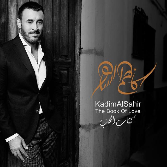 Kadim Al Sahir - NoiseQ