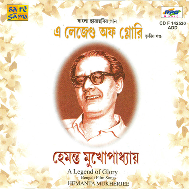 Ei Meghla Dine Ekla A Song By Hemant Kumar On Spotify