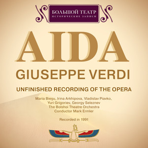Verdi: Fragments from the Opera