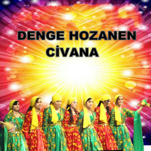 Denge Hozanen Civana Albümü