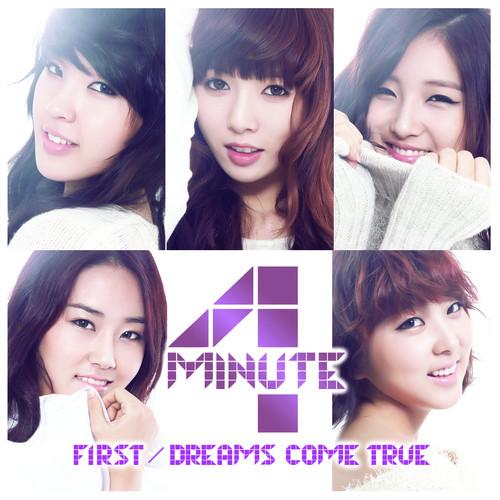 First / Dreams Come True (Standard Ver.)