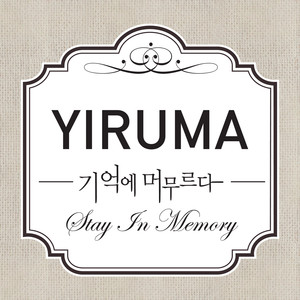 Stay in Memory Albümü