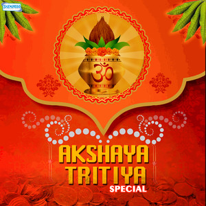 Akshaya Tritiya Special Albumcover