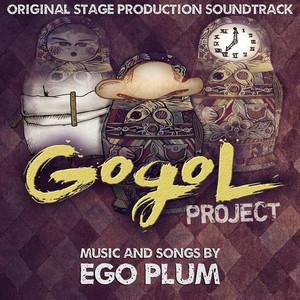 Ego Plum