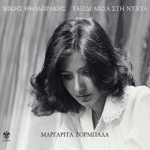 Taxidi Mesa Sti Nychta (feat. Margarita Zorbala) Albumcover