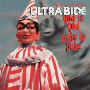 God Is God... Puke Is Puke album