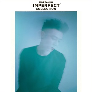 Imperfect Collection Albumcover