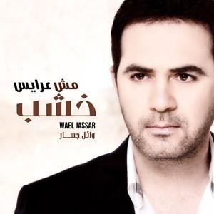 Msh Arayes Khashab Albümü