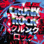Crunk Rock Albumcover