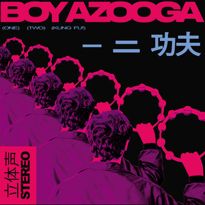 Album cover for 1, 2, Kung Fu! by Boy Azooga