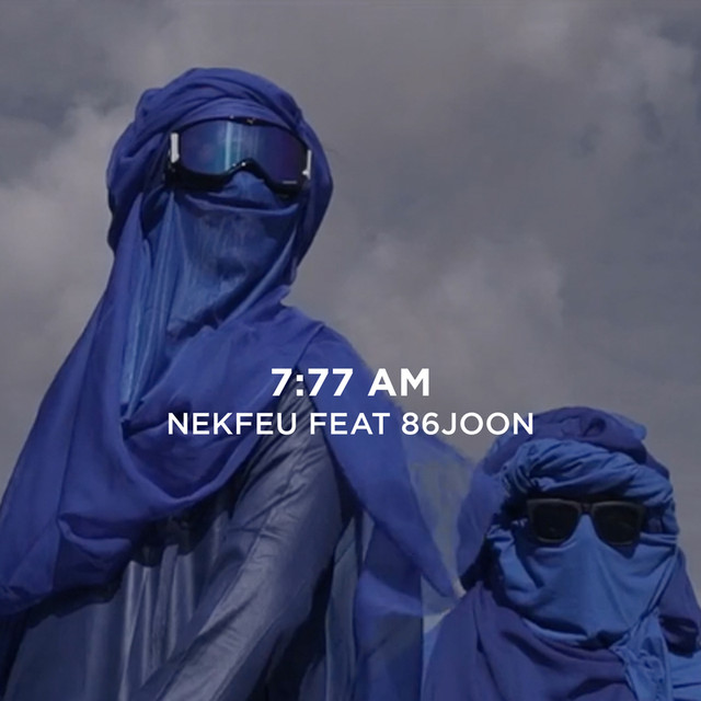 7:77 am