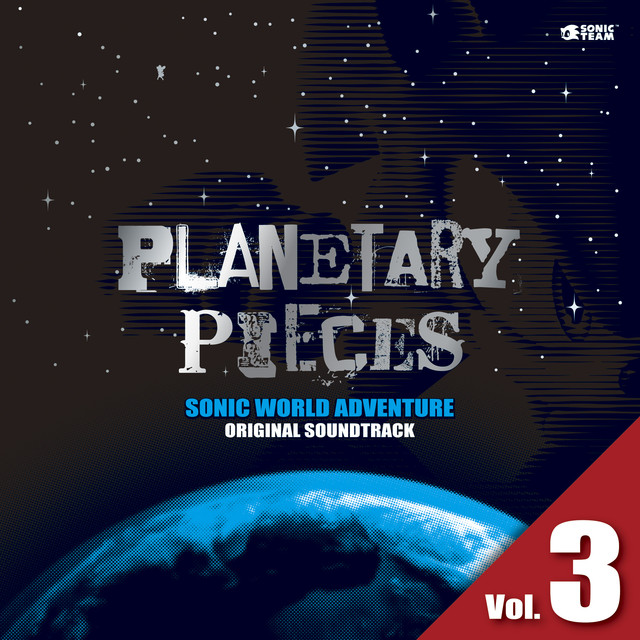 SONIC WORLD ADVENTURE ORIGINAL SOUNDTRACK PLANETARY PIECES Vol. 3
