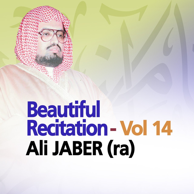 Invocations, Dua, Supplication - Tarawih, a song by Ali