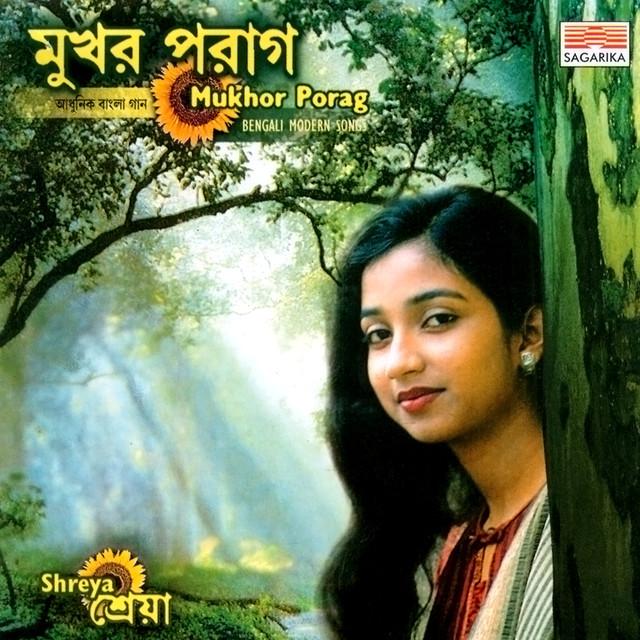 Bangla song download free: shreya ghoshal bengali hit song.