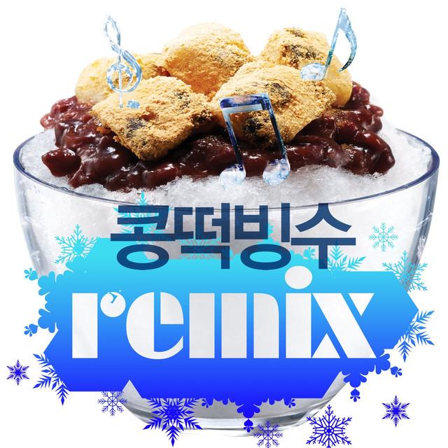 콩떡빙수 Kongdduck Bingsoo (Extreme Cool Summer Edition)