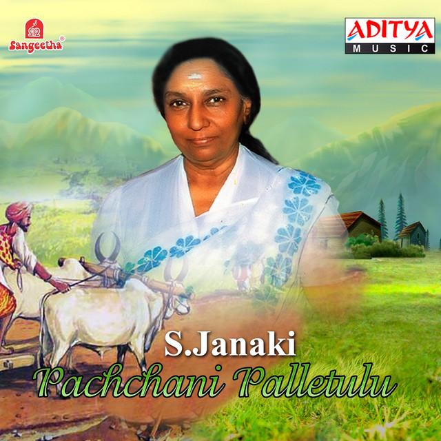 janaki super hit telugu songs free download
