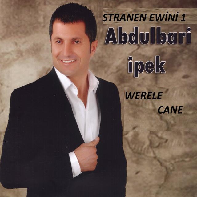 Stranen Ewini, Vol. 1 (Werele Cane)