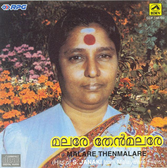 Anjanakannezhuthi, a song by M  S  Baburaj, S  Janaki on Spotify