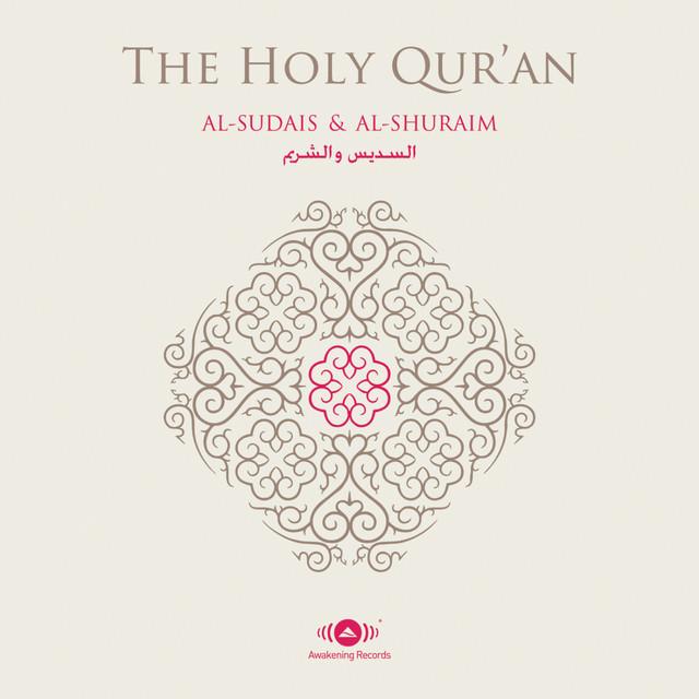 Sheikh Abdul Rahman Al Sudais on Spotify