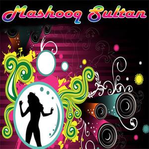 Sultan album