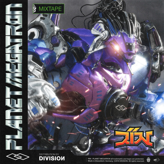 Album cover for Planet Megatron by RIN
