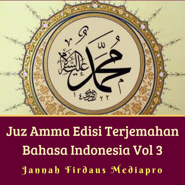 Surat 001 Al Fatihah Pembukaan A Song By Jannah Firdaus