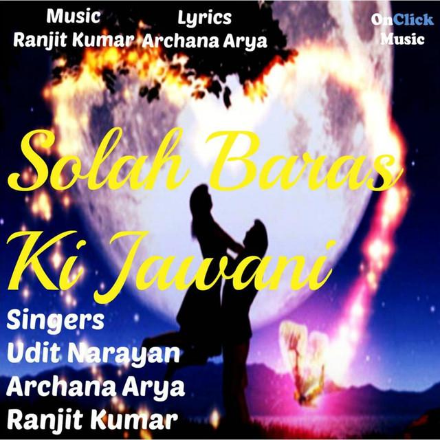 Solah Baras Ki Jawani Albumcover