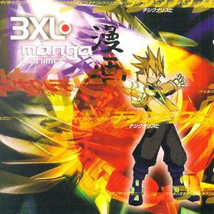 3xl Manga i Anime