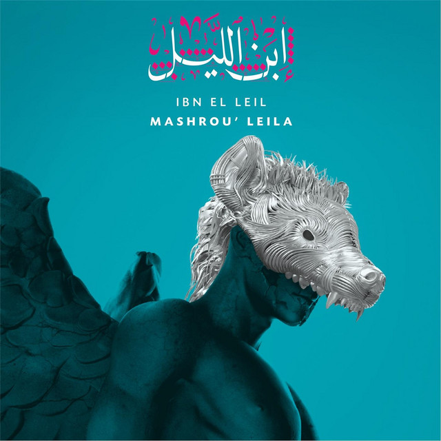 Album cover for Ibn El Leil by Mashrou' Leila