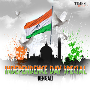 Independence Day Special - Bengali Albumcover