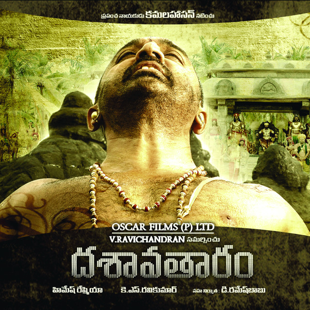 Telugu movie download dj songs | Telugu Dj Mix Songs Free