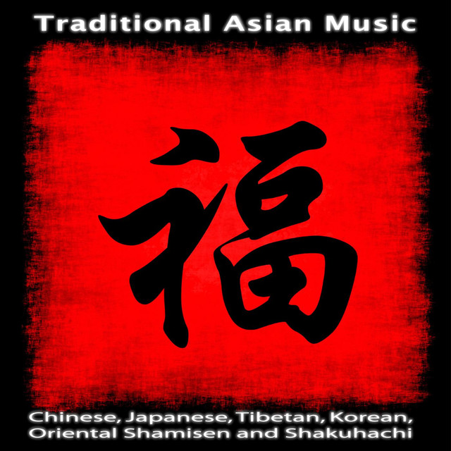 Asian music album
