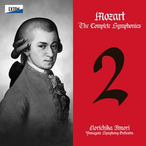 モーツァルト:交響曲全集 No.2 Albümü