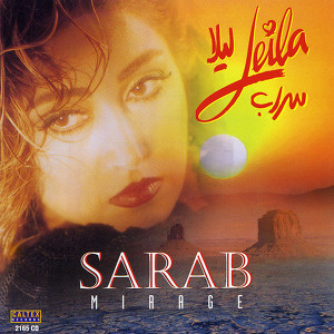 Sarab (Mirage) - Persian Music Albümü