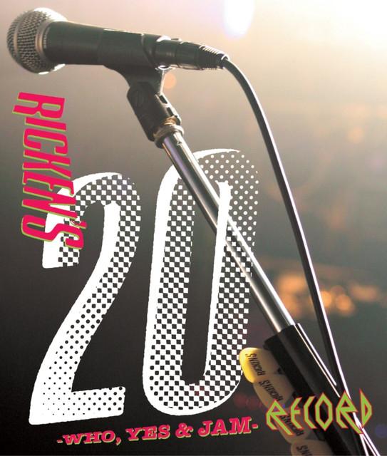 ランブルフィッシュ - live, a s...