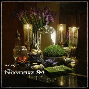 Nowruz 94 Albumcover