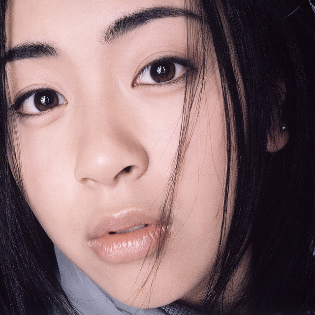 Image result for utada first love