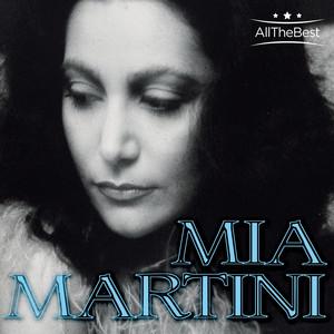 Mia Martini - All the Best album