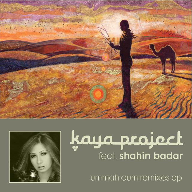 Ummah Oum Remixes EP