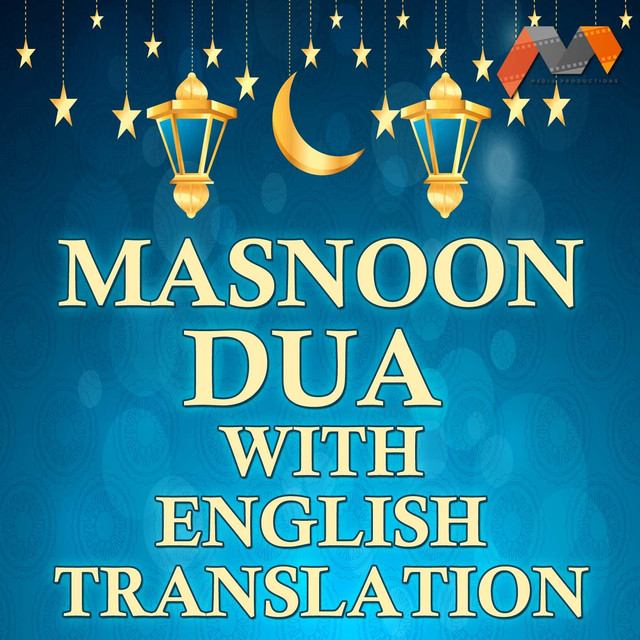 Masnoon Dua with English Translation by Junaid Naveed Qadri