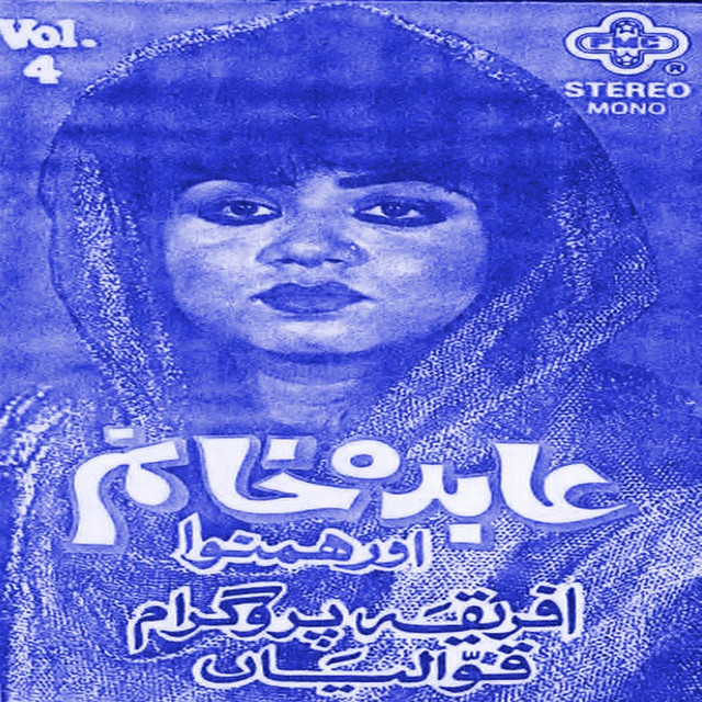 Mil Ke Bichre Jo Tum A Song By Abida Khanam On Spotify